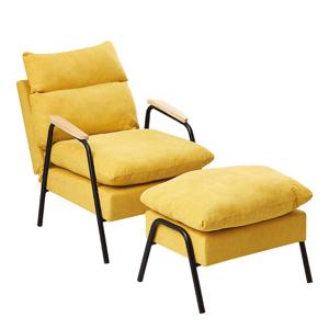 Fotel lábtartóval, sárga/fekete fém, BANDER