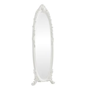 Álló tükör, fehér, ANTIME