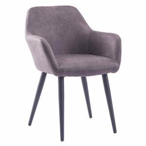 Design fotel, szürke/fekete, LACEY