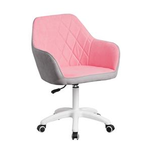 Irodai szék, szövet rózsaszín/szürke/fehér, SANTY
