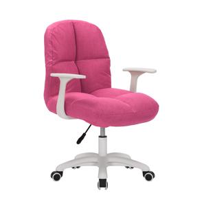 Irodai szék, rózsaszín, TALBOT