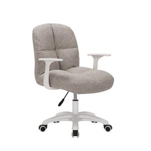 Irodai szék, szürke, TALBOT